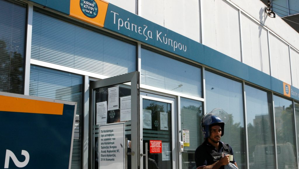 How to open bank account in Cyprus